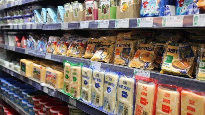 Produits laitiers supermarché rayons